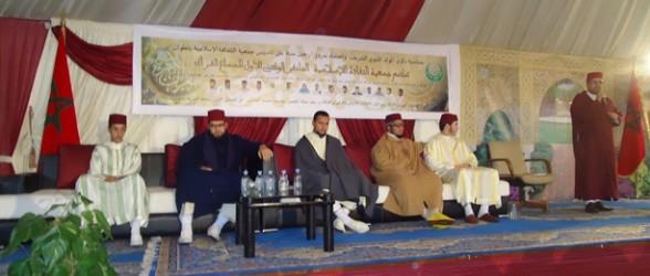 اختتام الملتقى الوطني الأول للسماع القرآني