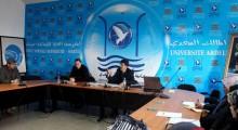خبراء وباحثون واكاديميون مغاربة وأجانب يناقشون التعليم ما قبل المدرسي بالمدرسة العليا للأستاذة بمرتيل