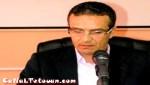 اقالة رئيس بلدية مرتيل علي أمنيول ! والسبب …