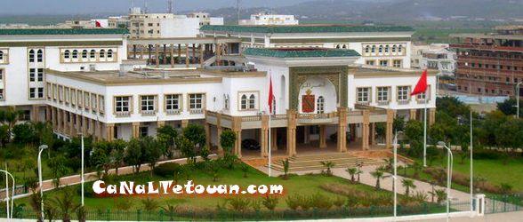 ولاية تطوان تسلم أزيد من 1300 شهادة سلبية لإحداث مقاولات جديدة خلال 2013