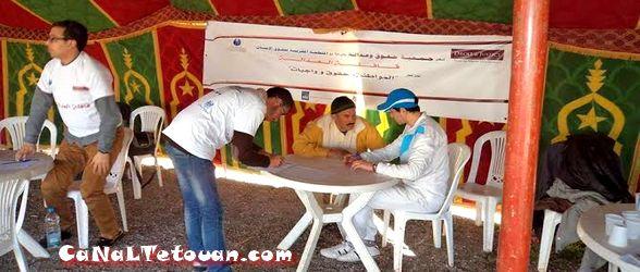 جمعية حقوق وعدالة وبشراكة مع فرع المنظمة المغربية لحقوق الإنسان بتطوان، ينظمان قافلة العدالة الثامنة بالجهة