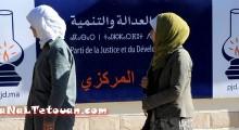غضب عارم يجتاح قواعد حزب العدالة والتنمية