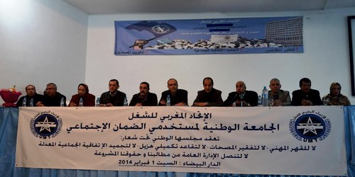 المجلس الوطني يقرر العودة لخوض الإضراب العام لمدة 48 ساعة بعد استنفاذ الجامعة لكافة سبل الحوار