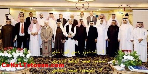 مشاركة وازنة لأدباء تطوان في ندوة دارة الملك عبد العزيز بالمدينة المنورة