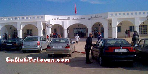 مستشفى محمد السادس بالمضيق يهمل طفلا مريضا ويتسبب في اعتقال أخيه