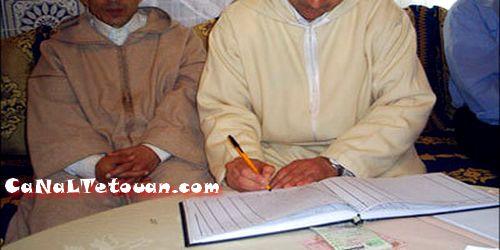 عدول المغرب يتضامنون مع زميلهم المعتقل بتطوان
