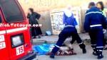 مدينة تطوان تشهد حالة انتحار جديدة في ثاني أيام العيد
