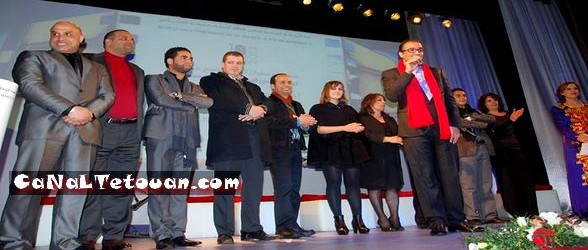 يوم السبت …افتتاح فعاليات مهرجان تطوان الدولي لسينما بلدان البحر الأبيض المتوسط