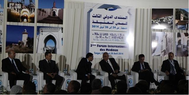 مدينة المضيق تحتضن المنتدى الدولي للمدن العتيقة