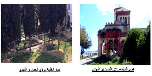 """عرض بتطوان حول """" أهمية المحافظة على المباني التاريخية : قصر وجنان الخليفة نموذجا """""""