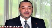 الملك محمد السادس يعزي أفراد أسرة المرحوم ابن تطوان محمد العربي المساري
