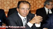 وزير الخارجية محمد حصاد يعفي رسميا عامل إقليم الحسيمة