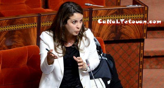 الوزيرة التطوانية شرفات أفيلال و محاضرة حول ازبال ايطاليا !! (فيديو)