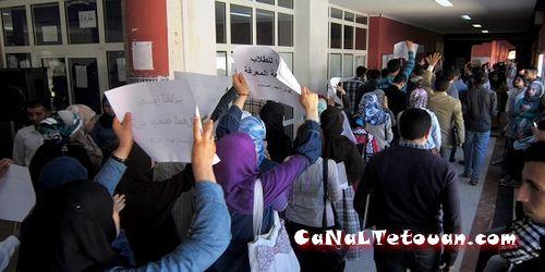 طلبة بإقليم تطوان يشتكون حرمانهم من المنح الجامعية