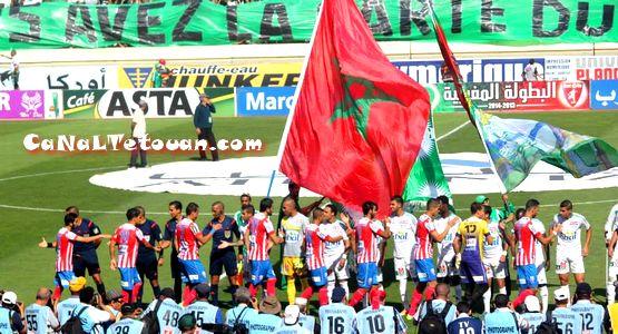 الرجاء البيضاوي يضخ 25 مليون سنتيم في خزينة المغرب التطواني