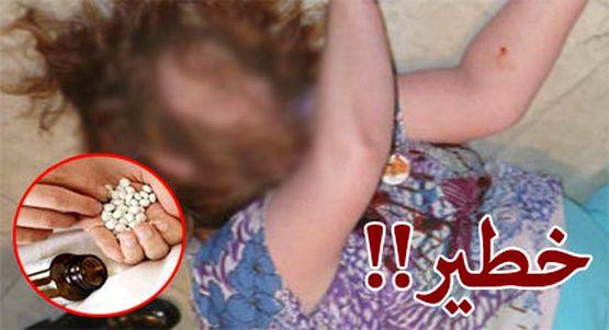 شابة تقدم على الانتحار بعد شربها لأقراص سامة بالحسيمة والسبب.. !