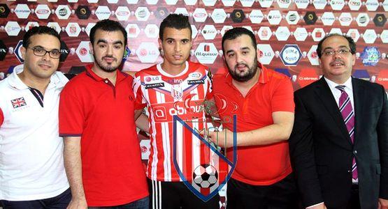 فريق المغرب التطواني يتعاقد رسميا مع اللاعب سعيد كرادة
