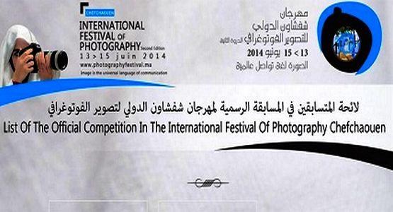 الإعلان عن الإسماء المشاركة في المسابقة الرسمية لـِ مهرجان شفشاون الدولي للتصوير الفوتوغرافي