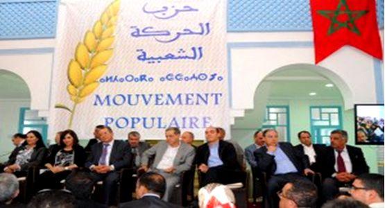 """العنصر في المؤتمر الإقليمي الأول للحركة الشعبية بالمضيق : """" يجب أن نحارب الفساد داخل الأحزاب وخارجها """""""