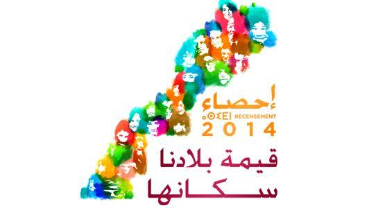 إعلان للمترشحين للمشاركة في الإحصاء العام للسكان والسكنى 2014