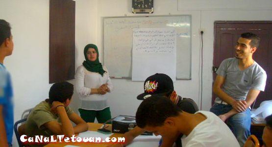 ورشة تحت عنوان المواطنة من تنظيم جمعية الغد الأفضل للتنمية البشرية بتطوان