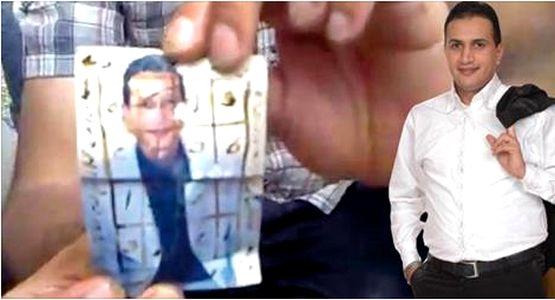 بالفيديو : العثور على صورة فنان مغربي ضمن صور المسحورين بمقبرة تازة
