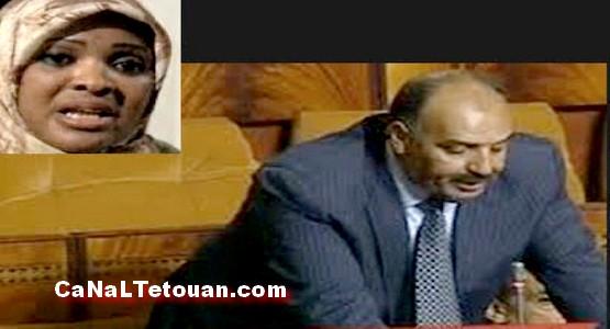 البرلماني المتهم باغتصاب موظفة بوزارة الأوقاف يختفي عن الأنظار