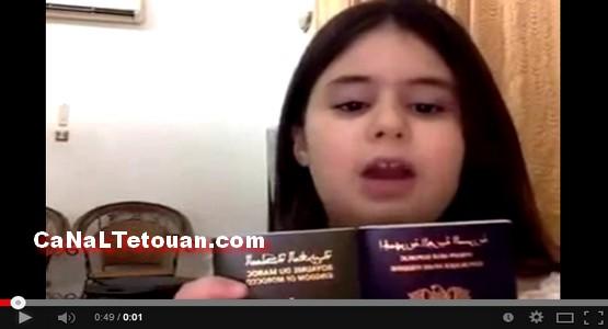 المغرب يسمح بدخول الطفلة السورية رشا كوجان بعد استنجادها بالملك محمد السادس