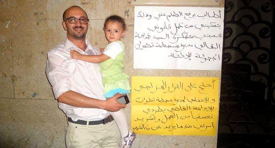 حريات | قرار طرد الصحفي العزوزي من اذاعة تطوان جائر وتعسفي