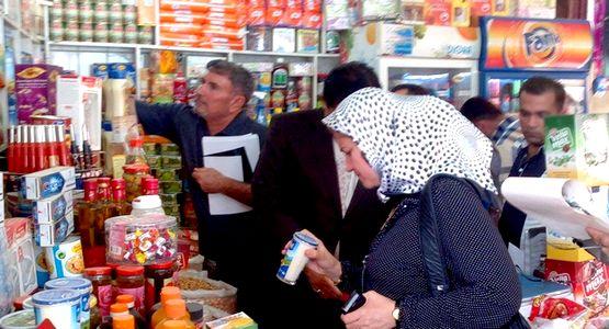 جهة طنجة-تطوان-الحسيمة : إغلاق المحلات التجارية والمساحات الكبرى ابتداء من 6 مساء