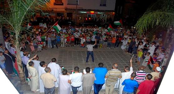 تظاهرة حاشدة بشفشاون تطالب بوقف العدوان الصهيوني في غزة