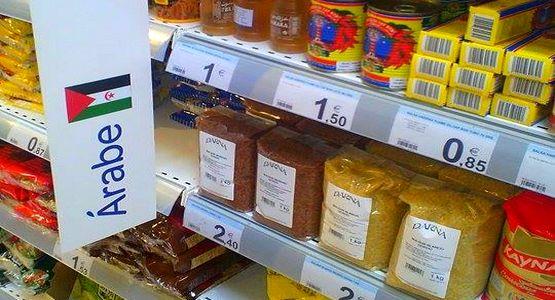 منتوجات مغربية تعرض بمحلات كارفور باسبانيا تحت علم بوليساريو