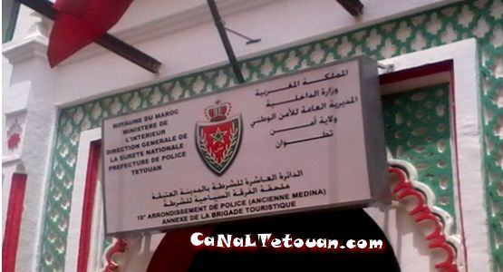 حصيلة الدائرة الأمنية العاشرة بتطوان في شهر رمضان