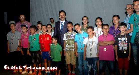 تطوان :حفل اختتام مجموعة المدارس الرياضية 2014