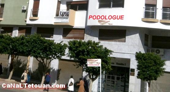 عيادة علاج وتقويم الأرجل بتطوان … CABINET de PODOLOGIE TETOUAN !