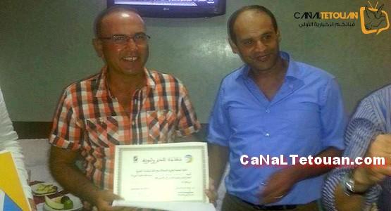 تكريم الصحافي سعيد مهيني من طرف الجمعية المغربية للصحافة