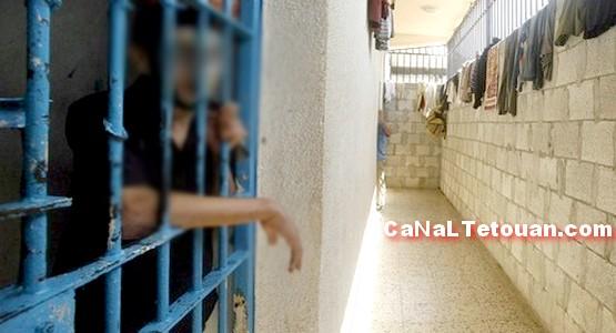 إيداع مؤطر داخل جمعية سجن الصومال بتطوان