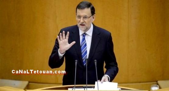 رئيس الحكومة الإسبانية يطرح نقاش استقلال كاتالونيا أمام البرلمان