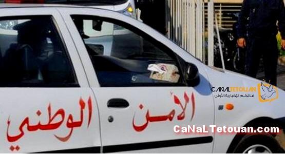 الشرطة تعتقل مساعدة طبيب بحي الشبار بمرتيل !