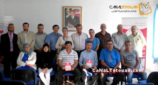 المضيق: جمعية ابتسامة المتبرعين بالدم تمودة باي تعقد جمعا عاما استثنائيا