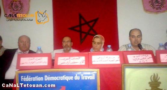 مناضلو الفيدرالية الديمقراطية للشغل و الاتحاد العام للشغالين المغرب بتطوان يصنعون الحدث