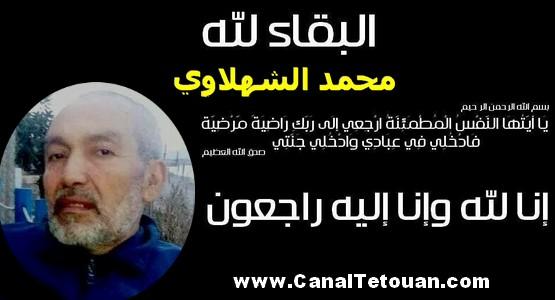 فقدنا رمزا من رموز جهة طنجة تطوان …. محمد الشهلاوي في ذمة الله