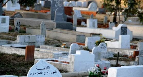إحداث المقبرة الإسلامية بالقطعة الأرضية عيشة العراب بتطوان !