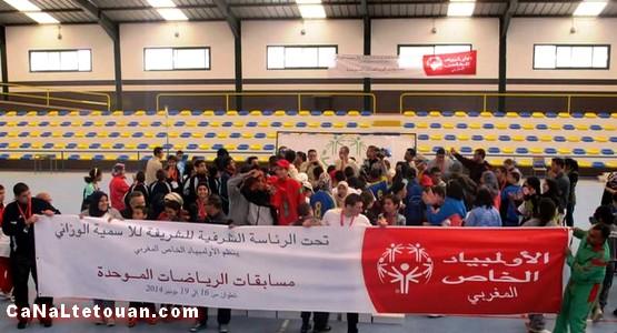 جمعية حنان بتطوان تحتضن الأولمبياد المغربي ! (صور)
