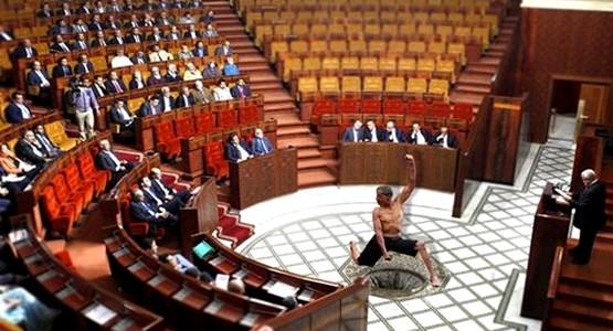 علال « القادوس » ينقذ البرلمان من الفيضان !!