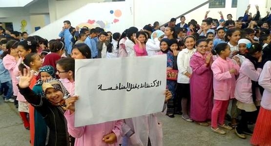 والي جهة طنجة تطوان الحسيمة يجتمع بمختلف المتدخلين في قطاع التربية الوطنية لانجاح الدخول المدرسي