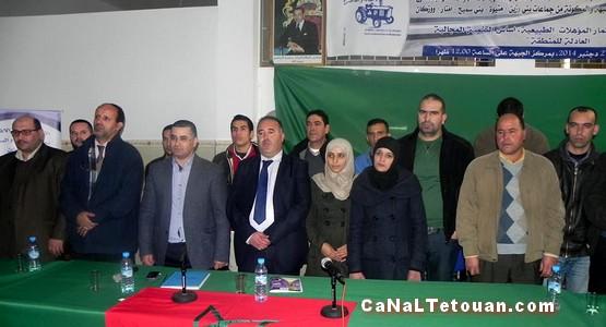 حزب الأصالة و المعاصرة يؤسس أمانته المحلية بدائرة الجبهة