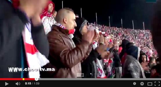 هكذا غادر جمهور تطوان ملعب مولاي عبد الله (فيديو)