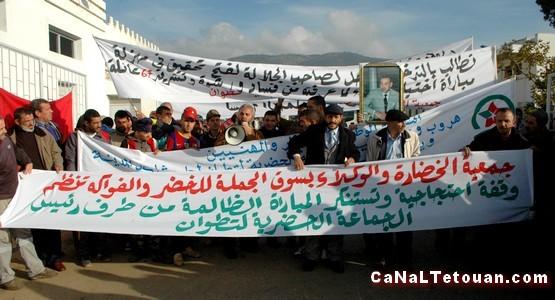 وكلاء سوق الجملة بتطوان يطالبون بتدخل الملك محمد السادس