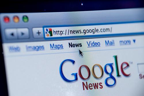 """""""غوغل"""" تقرر إغلاق خدمتها الإخباريّة بإسبانيا"""